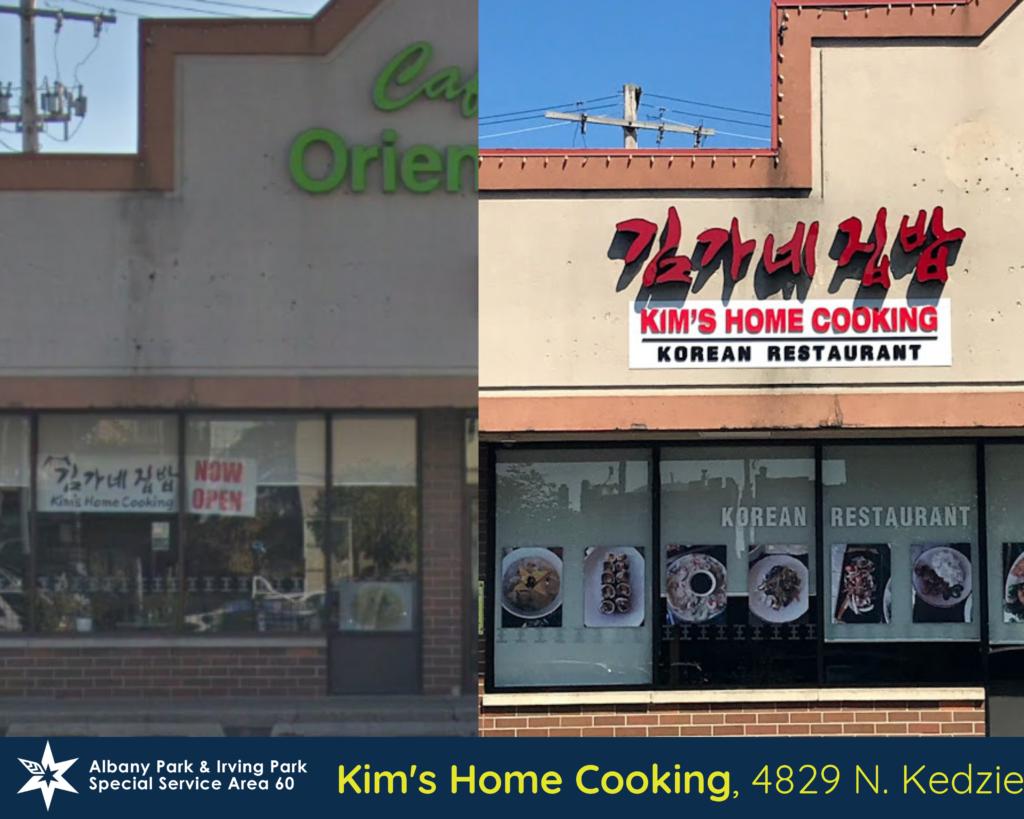 4829 N Kedzie, Kim's Home Cooking